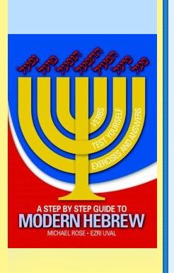ulpan Crisis Israel l New immigrants cannot read Hebrew l